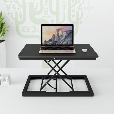 站立式电脑升降桌可折叠电脑桌支架升降台工作台站着用站立办公桌
