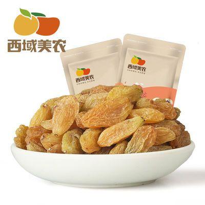 西域美農 新疆樹上葡萄干250g/袋 新疆吐魯番特產零食提子干新貨