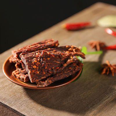 风干牛肉干四川风干牦牛肉干手撕麻辣正宗内蒙古特产西藏牦牛肉干
