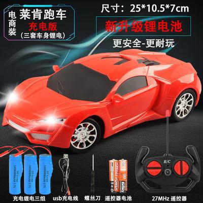 充电遥控车兰博基尼漂移赛车模型法拉利遥控汽车儿童男孩玩具礼物