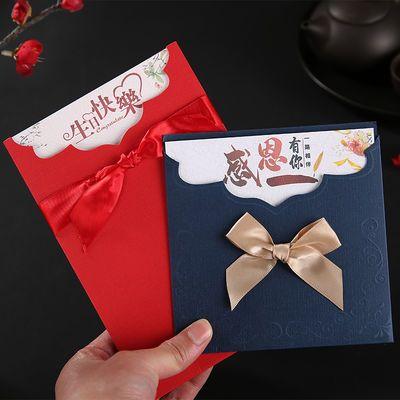 生日贺卡小卡片定制创意感恩祝福儿童端午节疫情感谢信父亲节贺卡