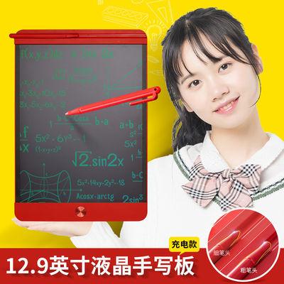 12.9寸儿童液晶手写板可充电家用电子黑板写字板宝宝涂鸦画板玩具