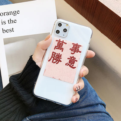 平安快乐oppoa83r15手机壳透明vivoz3y85Y97苹果6s情侣华为nova4e