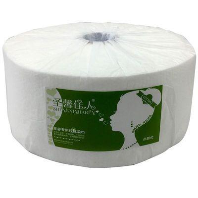 圣馨佳人洗脸巾美容院用品珍珠棉一次性面巾纸纯棉洁面巾加厚大卷