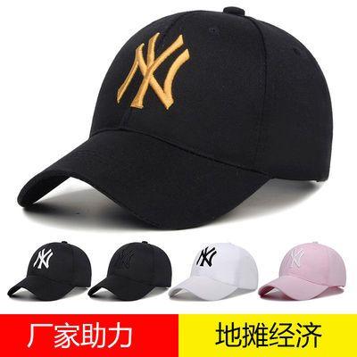 帽子男潮鸭舌帽韩版男士夏季太阳帽夜市摆地摊时尚ny棒球帽女