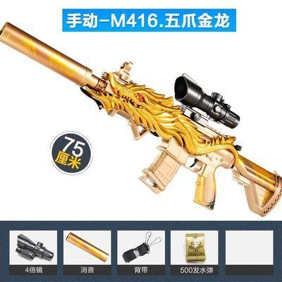 男孩穿越火线M416黄金龙骨枪绝地求生吃鸡98k儿童送孩子专属玩具