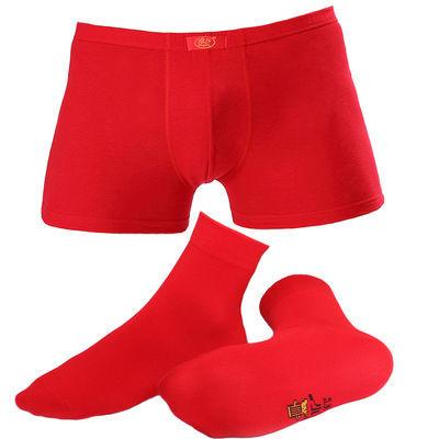浪莎正品盒装2条男士纯棉内裤本命年大红色平角裤结婚全棉短裤头