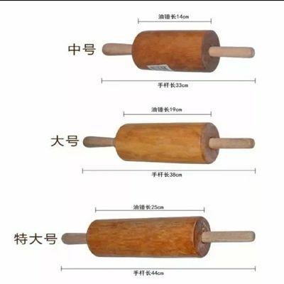 压面棍加粗走锤大号擀面杖大码实木烘焙工具油锤做油条饼滚糖滚筒