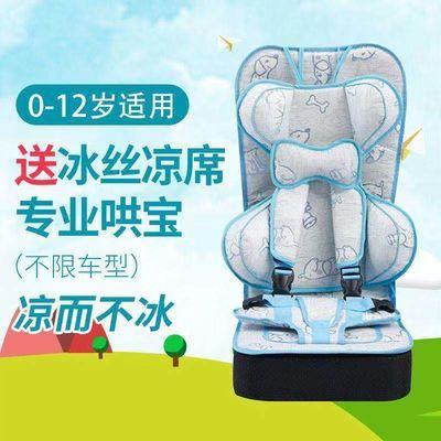 汽车多功能儿童安全座椅0-12岁宝宝婴儿安全座椅套装简易便携式