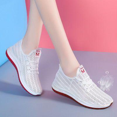 2020新款夏季女鞋女士休闲百搭潮流小白鞋学生运动鞋网面防滑软底