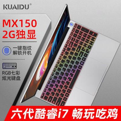 指纹解锁i7新款独显15.6英寸笔记本电脑轻薄办公金属机身游戏本