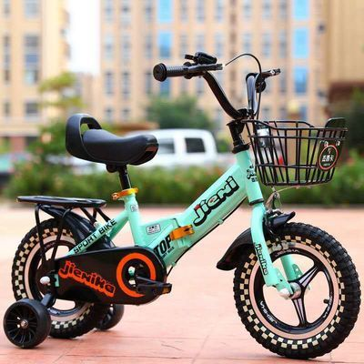 可折叠儿童自行车2-4-6-8-9-12岁新款小孩童车脚踏车男孩女孩单车