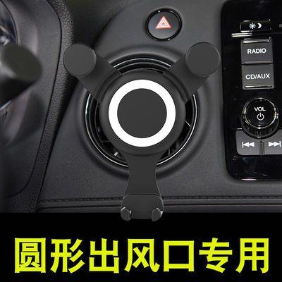 东风本田xrv汽车手机支架xr-v圆形出风口车载手机架专车用导航架