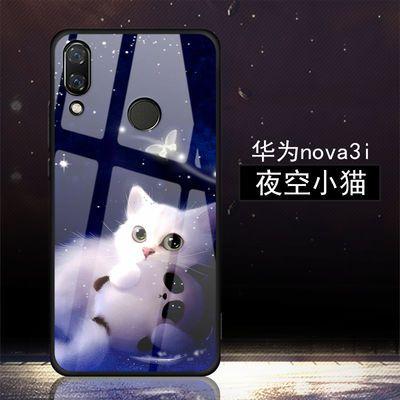 华为nova3手机壳NOVA3i/nova3e/p20青春版nova4玻璃壳保护套女潮