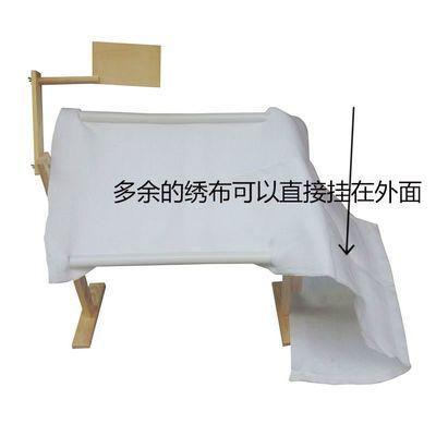 热卖可调绣十字绣的架子绣框立式绣架实木支架撑子工具家用小号绣