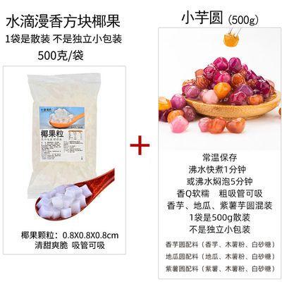 {送封口夹}椰果桶装2.7kg/500g袋装奶茶椰果粒奶茶店珍珠奶茶原料