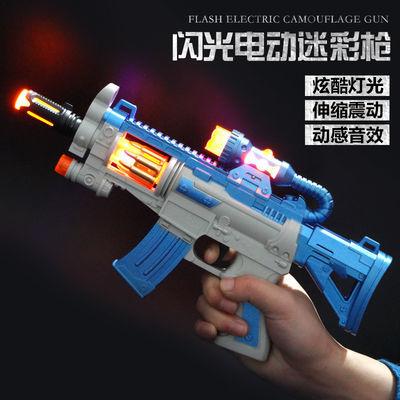 儿童电动送孩子专属玩具枪声光音乐冲锋枪宝宝男孩生日礼物穿越火