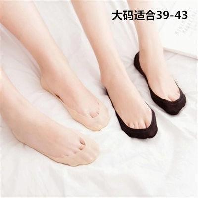 4/5大码船袜女袜子女防滑硅胶冰丝船袜女浅口船袜女薄款隐形袜女