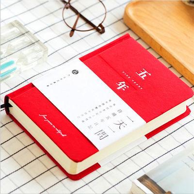 260张520面  厚空白小本子便携掌中宝记事本白纸字典本涂鸦日记本