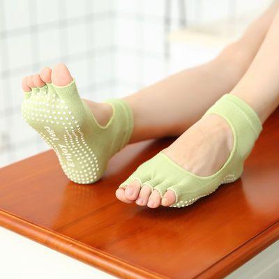 瑜伽运动袜专业防滑袜纯棉五指袜袜夏瑜伽袜吸汗瑜珈袜女袜脚袜子
