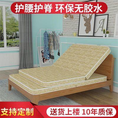 天然椰棕床垫1.5米1.8米双人席梦思折叠棕垫单人儿童偏硬棕榈定做