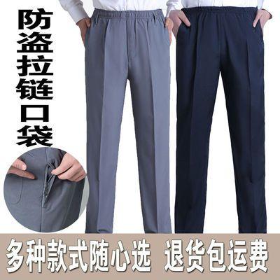 夏季松紧腰冰丝休闲裤男士中老年人拉链口袋薄款宽松爸爸装长裤子