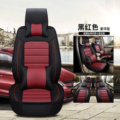 五菱宏光s风光330宝骏730皮座套幻速H3F七座专用四季全包汽车坐垫