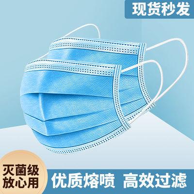 【现货速发】成人三层一次性防护口罩卡通透气防尘飞沫学生专用的
