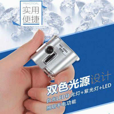 60倍放大镜手机镜头显微镜古玩迷你高倍高清带灯扩大镜多功能微型