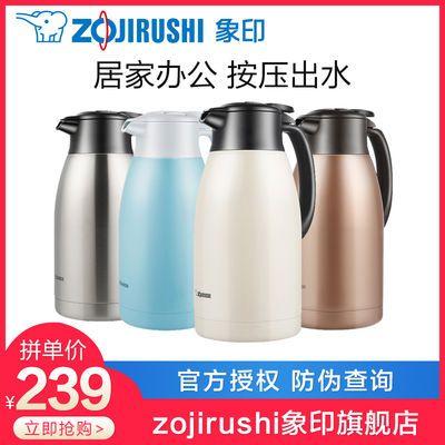 日本象印保温水壶家用大容量304不锈钢开水瓶暖壶保温热水瓶HT19C