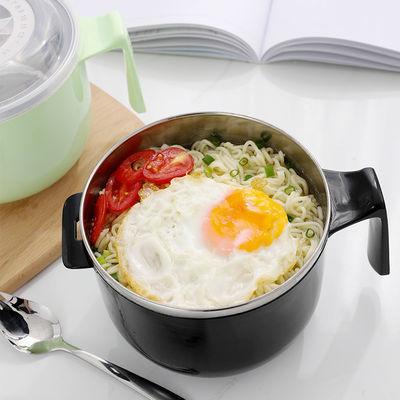 304不锈钢泡面碗带盖学生上班便当盒宿舍碗单个方便面碗防烫饭盒