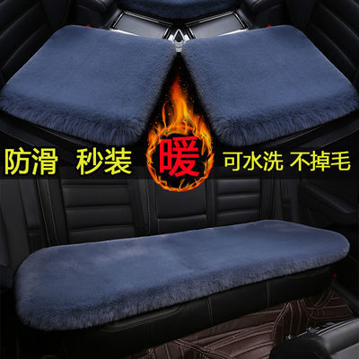 汽车坐垫冬季毛绒坐垫车垫防獭兔毛座垫短毛保暖免绑防滑通用坐垫