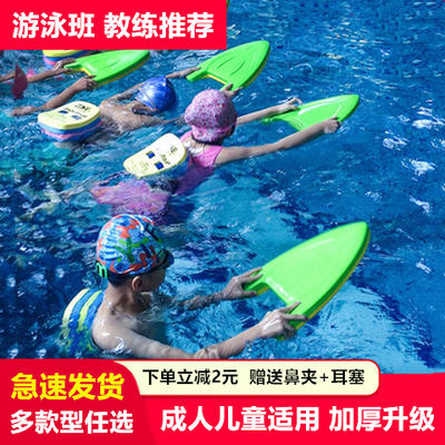 浮板打水板背漂成人儿童初学者学游泳装备 水上浮漂A板单件/套装【9月22日发完】