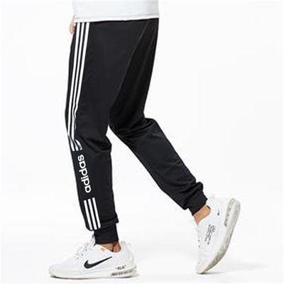 阿迪达斯裤子男2020夏季新款运动裤针织长裤收口小脚裤卫裤FP7487