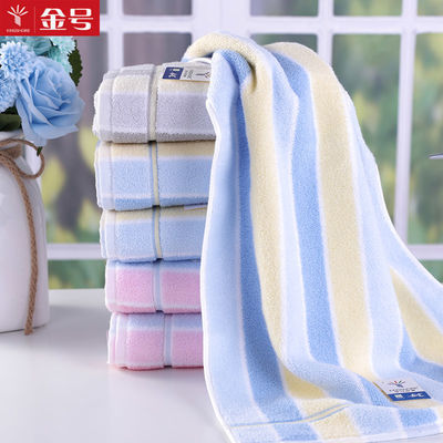 金号纯棉毛巾2条装 3条装成人洗脸大面巾全棉柔软纯棉吸水GA1087