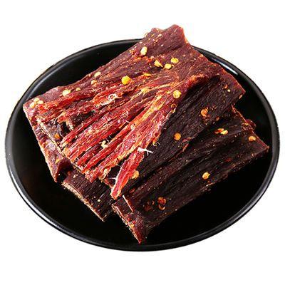 【特价】川藏特产牛肉干手撕风干牦牛肉干麻辣零食非内蒙古西藏牛