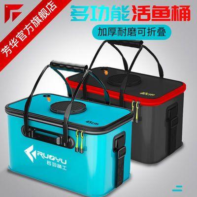 若羽鱼护桶鱼桶活鱼桶钓鱼桶装鱼桶折叠活鱼箱多功能大塑料加厚包