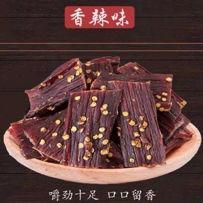 【特价】风干牛肉干四川正宗五香麻辣味零食西藏手撕牦牛肉超干内