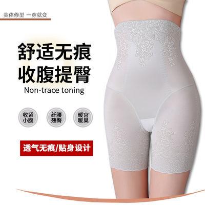 婷美诺雅新款超薄高腰收腹束腰提臀内裤夏产后塑形美体平角安全裤