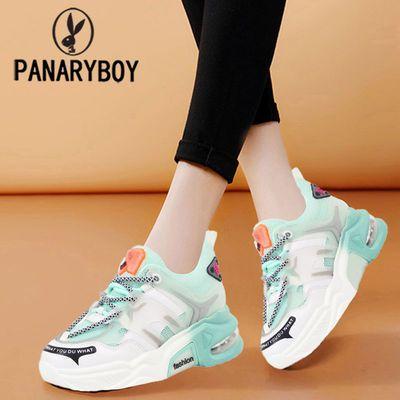 OPANARYBOY夏季真皮内增高镂空透气网面气垫运动鞋韩版女小白鞋子