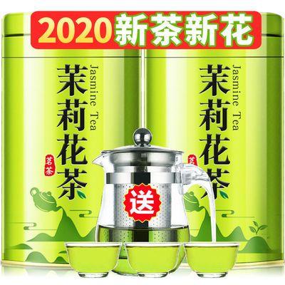 【赠茶具】茉莉花茶叶2020新茶浓香型绿茶叶花草茶礼盒多规格