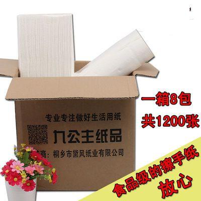 九公主1200张擦手纸厨房用纸抹手干手抽纸吸水吸油纸巾卫生纸
