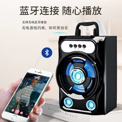 【爆款】广场舞音箱音响低音炮蓝牙播放器便携插卡户外手机收音机