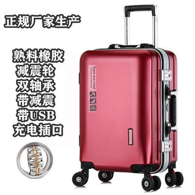 【厂家直销】拉杆箱大容量韩版旅行箱男行李箱女登机箱学生密码箱