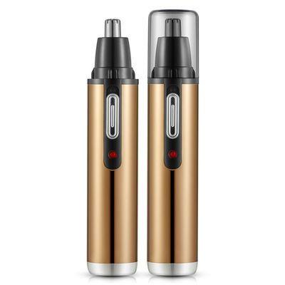 飞利浦USB充电式剃鼻毛器鼻毛剪刀电动鼻毛修剪器男用老人刮鼻毛