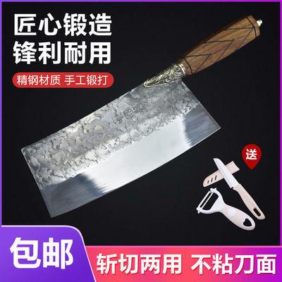 龙泉菜刀家用切片刀不锈钢酒店厨师刀切肉刀砍切两用刀家用菜刀