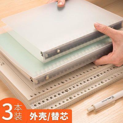 b5活页纸26孔替芯活页本外壳套固定扣夹环a4方格考研活页笔记本