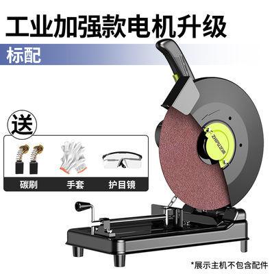 多功能45度型材切割机355大功率机木材钢材型材切割机锯铝机