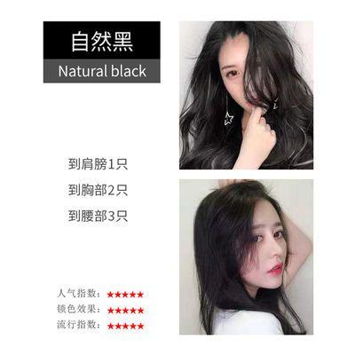 染发剂彩色染发膏永久植物盖白发黑色黄色学生流行闷青染头发膏女