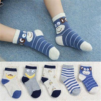 斯维因(五双装)童袜儿童袜子薄款春秋夏季男童女童小孩宝宝船袜